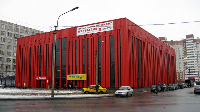 Russia Barcode Building better