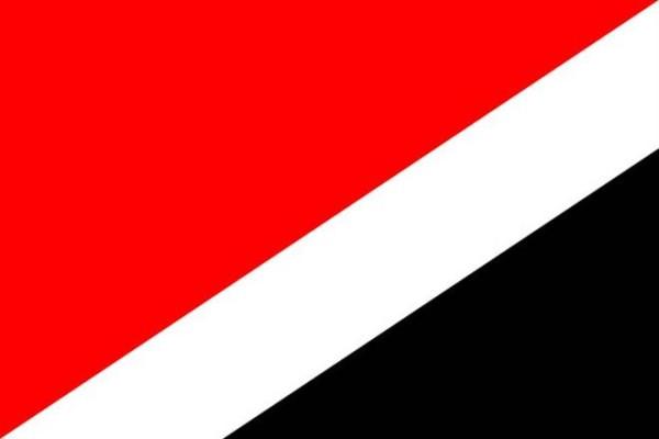 Sealand-Flag
