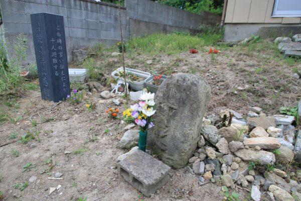 ancient tsunami stone