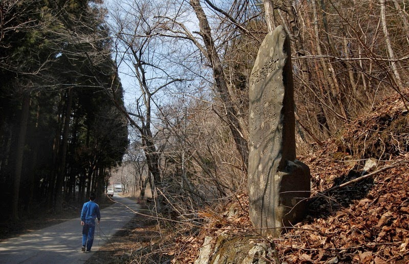 Tsunami stones ancient japanese markers warn builders of