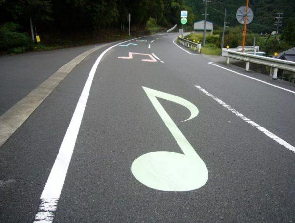 melody road japan