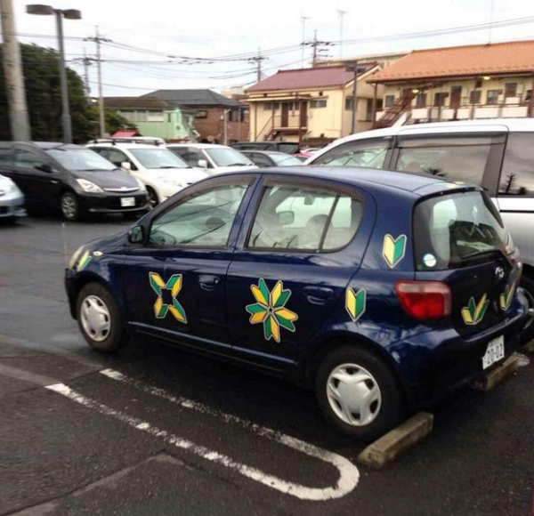 The Wakaba Mark Japanese Car Stickers Signal Levels Of Driving