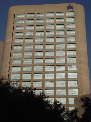 800px-hotel_nikko_mexico_d-f_2011