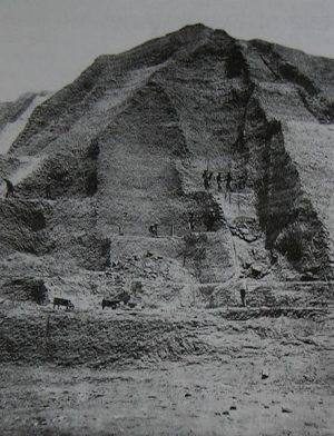 guano-mountain