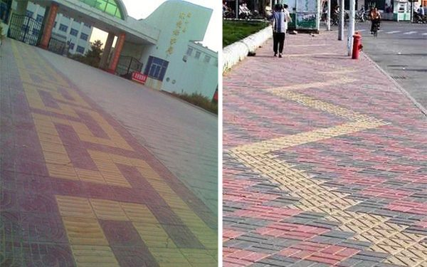 Death By Tactile Paving China S Precarious Paths For The