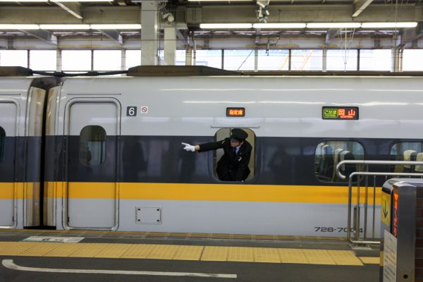 Through the Motions: Japanese Rail Workers Point & Call to Promote Safety [ARTICLE]
