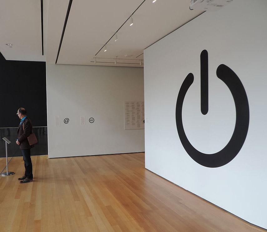 Modern Hieroglyphs Binary Logic Behind The Universal Power Symbol